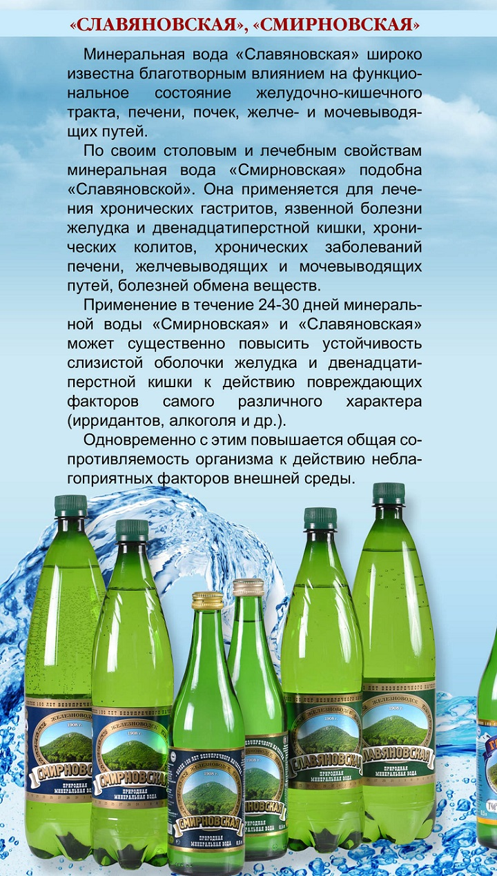 Можно Ли Минеральную Воду На Диете